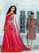 sonascouture - Grey Red Sherwani M302