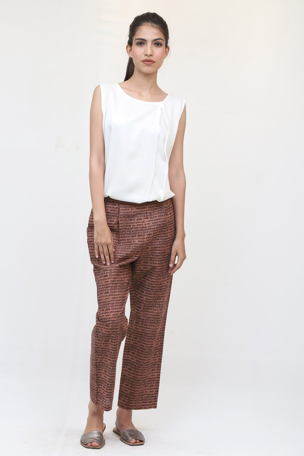 Dusty Pink zig zag pants