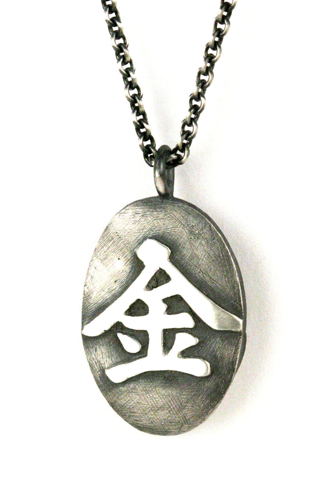 Elemental Pendant- Metal