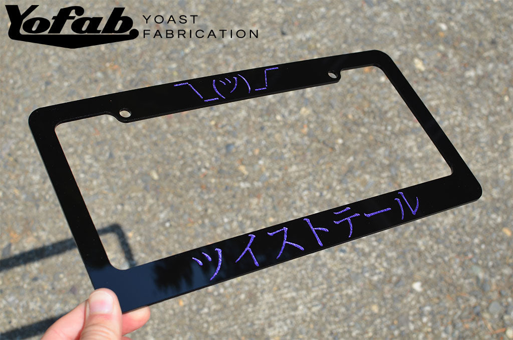 Custom Engraved Black License Plate Frames