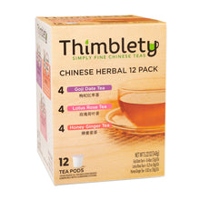 Load image into Gallery viewer, Chinese Herbal Variety 12 Tea Pod Pack
