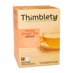 Chinese Honey Ginger Tea - 12 Tea Pods