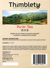 Load image into Gallery viewer, Pu'er Black Tea - 12 Tea Pod Pack, brew 2 cups per pod