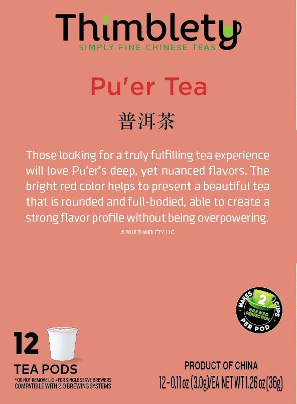 Pu'er Black Tea - 12 Tea Pod Pack, brew 2 cups per pod