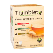 Load image into Gallery viewer, Premium Variety - 12 Tea Pod Pack, brew 2 cups per pod