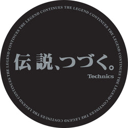 Technics Legend Slipmats | Black | Pair