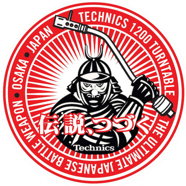 Technics Samurai DJ Slipmats  | Pair