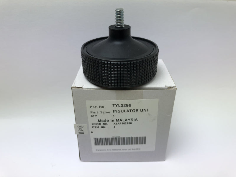 Technics Insulator Foot MK7 (fits all SL-1200s / SL-1210s)