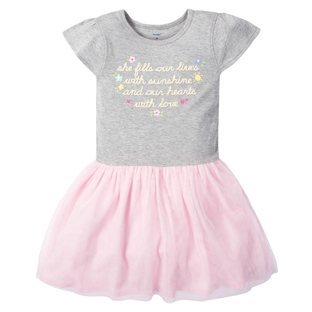 1-Piece Girls Sunshine Dress with Tulle Skirt