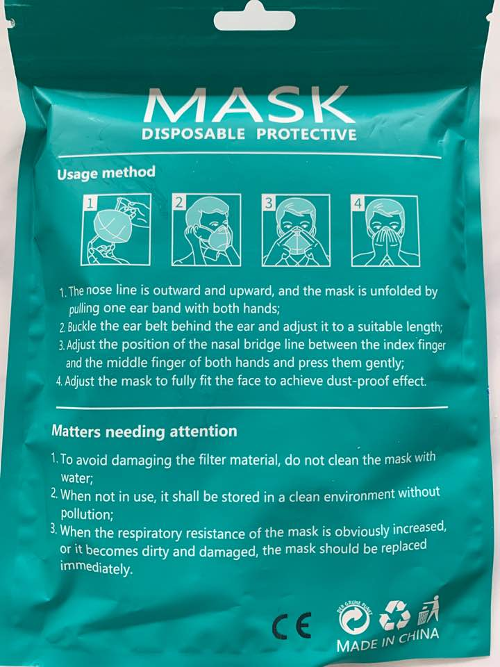 KN95 Face Mask (5 pcs in one package)