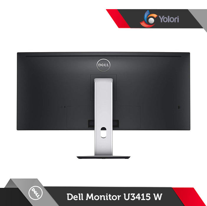 "Dell Ultra Wide Curve Monitor U3415W [34.0"" WQHD (3440 x 1440) IPS LED Backlight]"