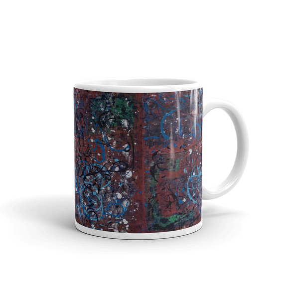 """Incoherent Dimensionality in Development"" Mug"