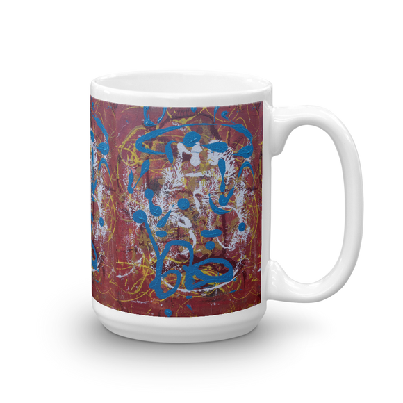 """Adventurous Extract from Torqued Morphism"" Mug"