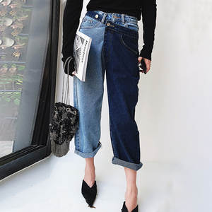 High Waist Irregular Oversize Two Color Boyfriend Jeans