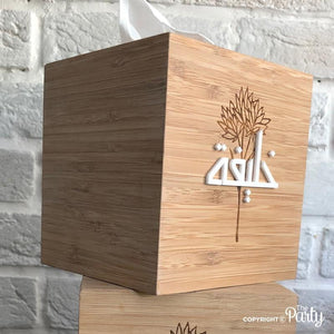 Customised tissue box -  The Party