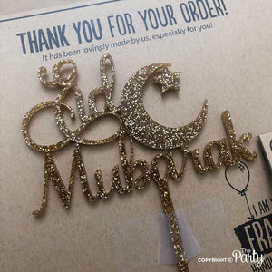 Generic Eid Mubarak cake topper -  The Party