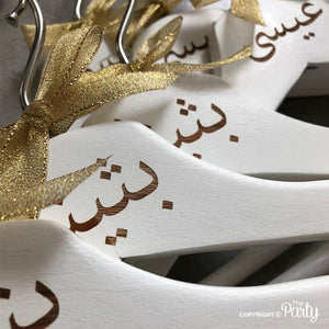 Customised set of 2 adult size engraved white wooden hangers -  The Party
