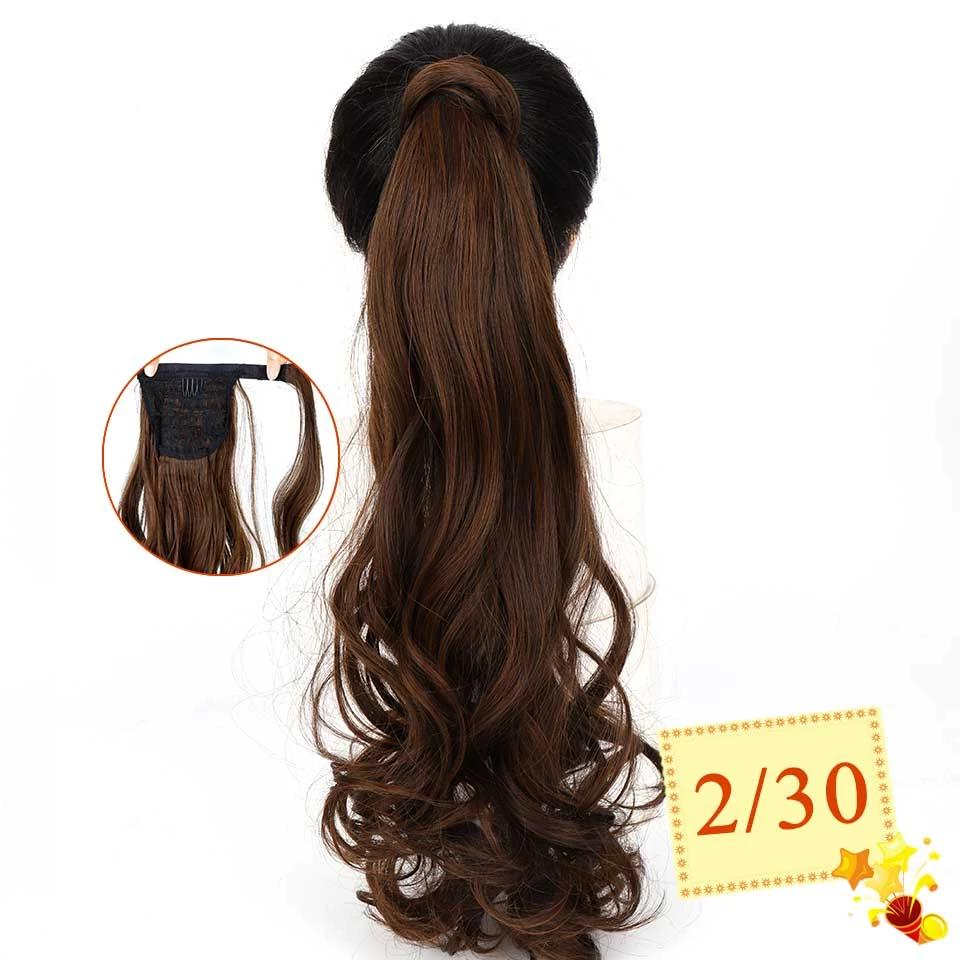 Claw-On Instant Ponytail Hair Extension for $24.95