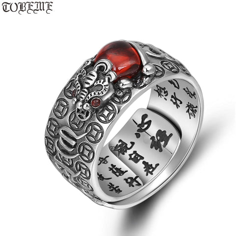 Tibetan Ring-Good Luck Wealth Pixiu Ring