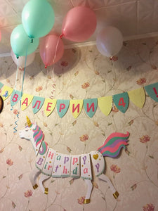 Unicorn Party Decorations Happy Birthday Flag Banner Birthday Party Decorations Kids Baby Shower Festive Event Party Supplies