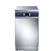 Smeg Underbench Washer Disinfector WD2145