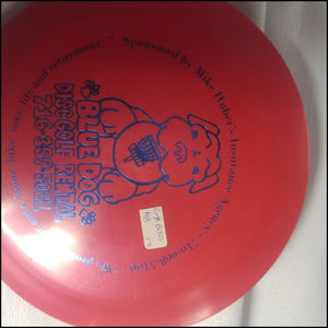 Innova G Star Boss Blue Dog 171 G