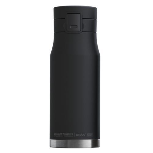 Asobu - Liberty Canteen Travel Mug