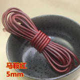 5mm Round Leather Cord - AU