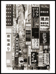 Poster: JAPAN - Signs of Tokyo, by A chapter 5 - Caro-lines