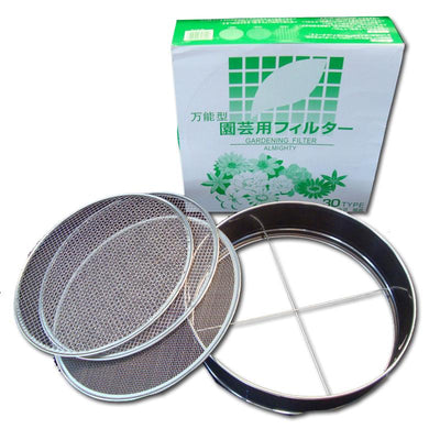 Bonsai Sieve Set