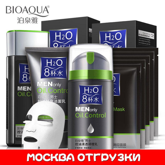 Bioaqua men face cream serum whitening cream acne treatment moisturizing face care energy repair oil control men skin care set