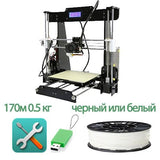 Anet A8 3D Printer Send From Moscow High Precision Prusa i3 Reprap Top Quality Hotbed Filament Kit 8GB SD Card LCD Screen Nozzle
