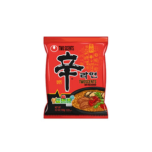 Red Packet Noodles Air Freshener