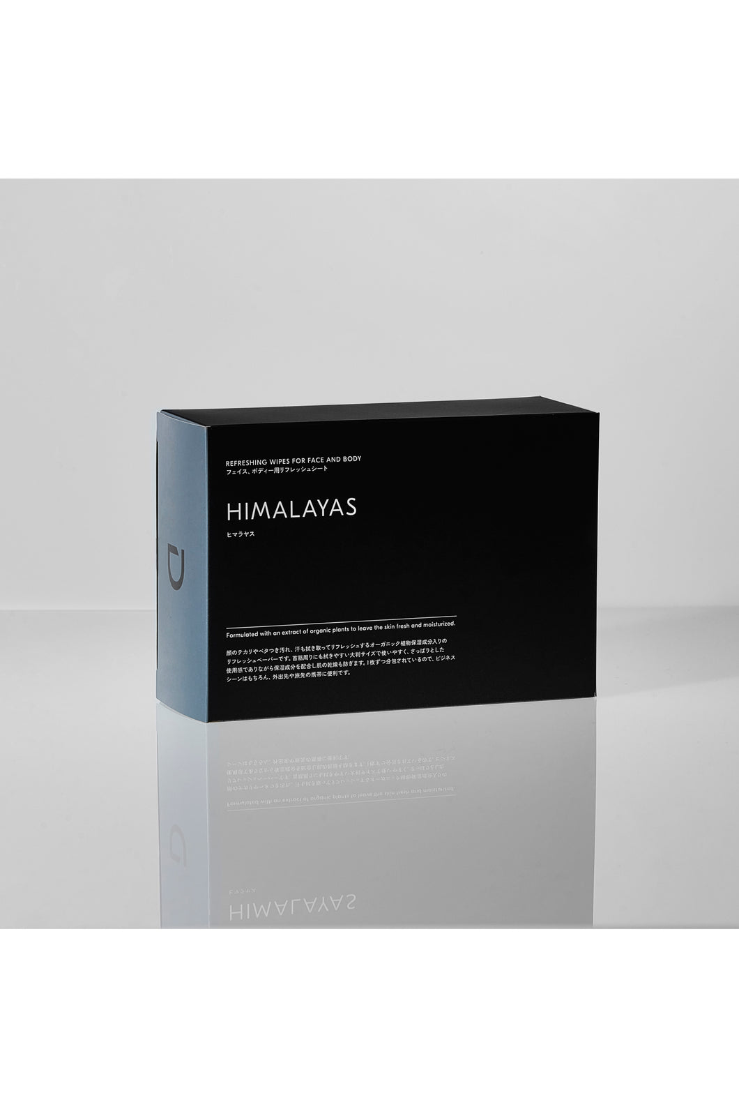 REFRESHING WIPES FOR FACE AND BODY HIMARAYAS【DEXT】