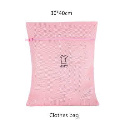 Laundry Bag for delicates with zipper