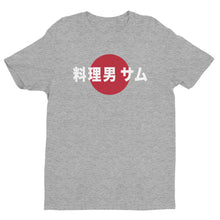 Load image into Gallery viewer, 'COOKING MAN SAM' x Japanese Flag - Premium Graphic Tee