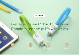 Multi-Function USB Keychain Data Sync & Charger Cable, Technology - MySiliconDreams