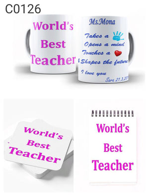 Teacher's Gift Set