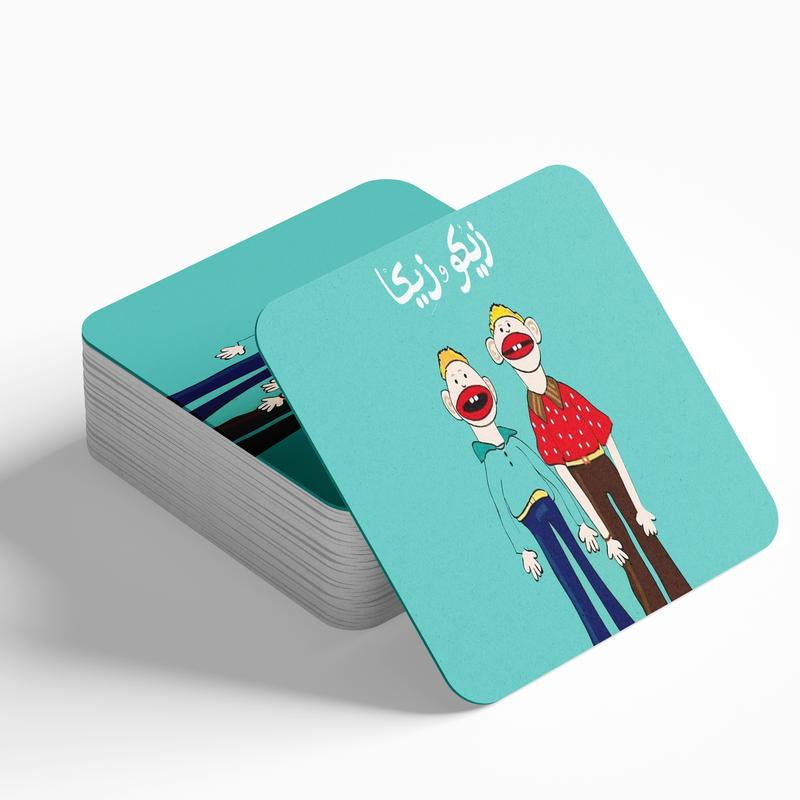 Ramdan wood coaster