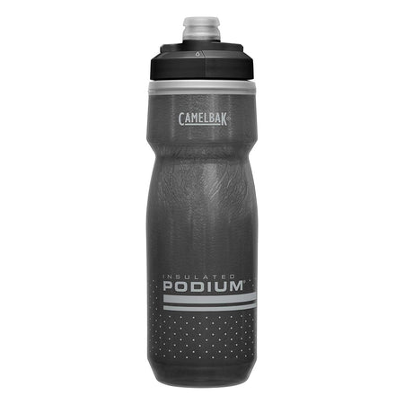 Podium Chill 21 OZ Bike Bottle Insulated