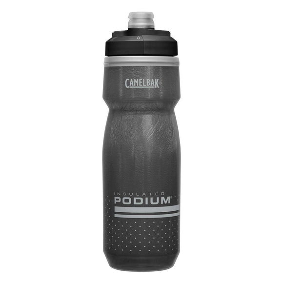 CamelBak | Podium Chill 21 OZ Bike Bottle Insulated - Dynamic Sports