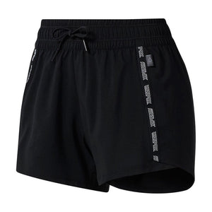 Reebok | Meet You There Shorts - Dynamic Sports
