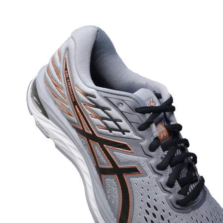 Asics | Gel-Cumulus 21 - Dynamic Sports