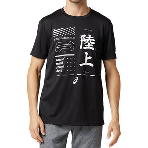 Asics | M Kanji Tops - Dynamic Sports