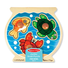 Load image into Gallery viewer, Melissa & Doug Fish Bowl Jumbo Knob - 3 Pieces NEW