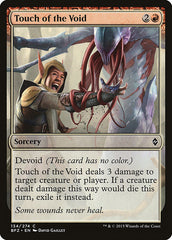 Touch of the Void [Battle for Zendikar]