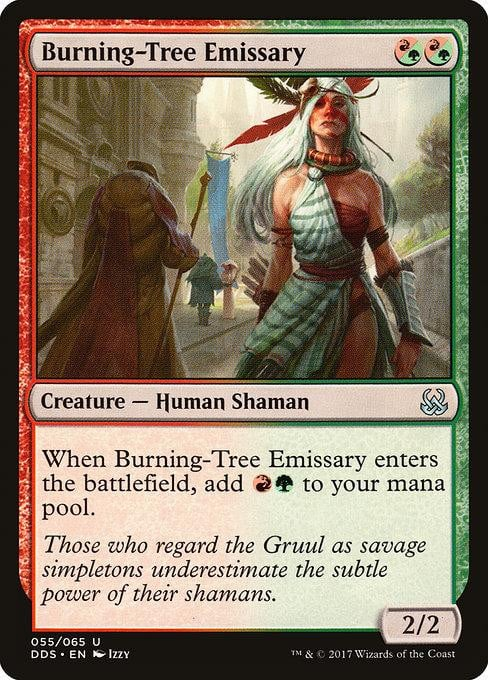 Burning-Tree Emissary [Duel Decks: Mind vs. Might] | Affinity Games