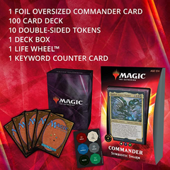 Magic: The Gathering |  Commander 2020 | Symbiotic Swarm