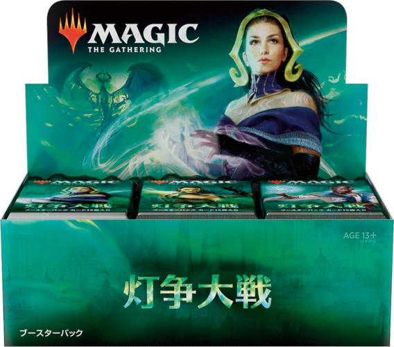Japanese War of the Spark Booster Box