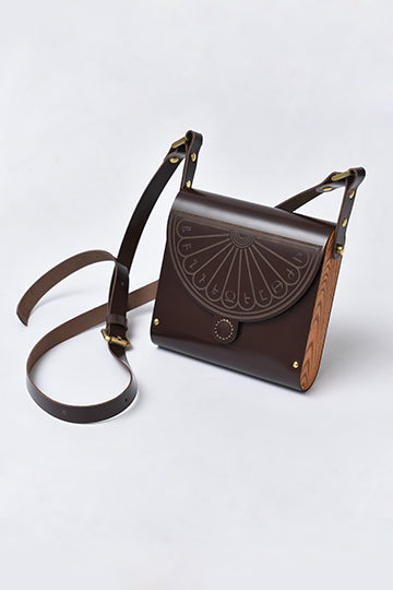 Bag Aghjots Brown - MIRAYJEWELRY